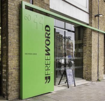 Free Word Centre Entrance